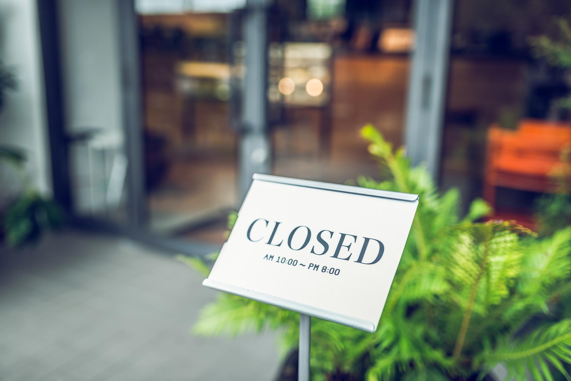 居抜きで店舗を閉店売却する方法。