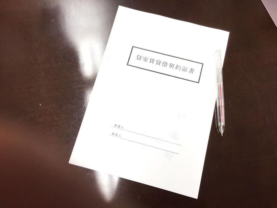 飲食店閉店のスペシャリストが教える注意事項【第1巻】(契約書編)