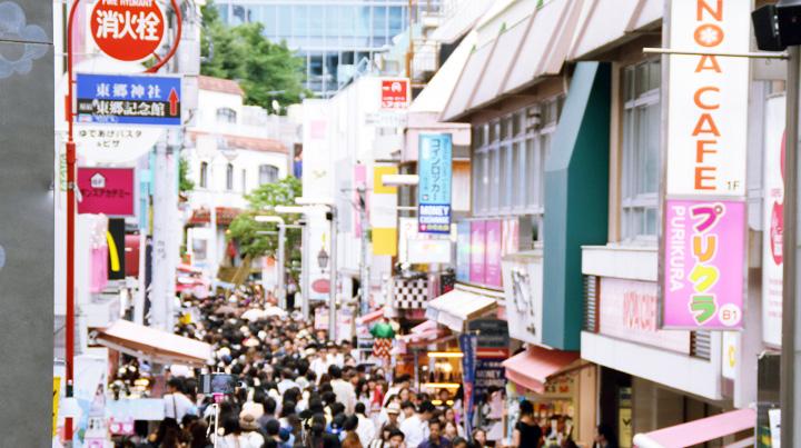 原宿(明治神宮前)駅イメージ