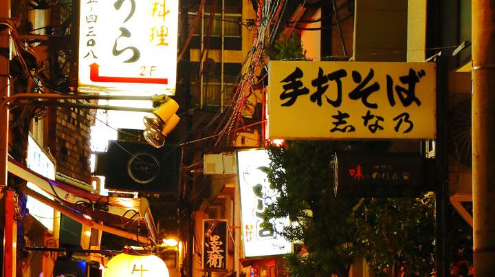 飯田橋駅イメージ