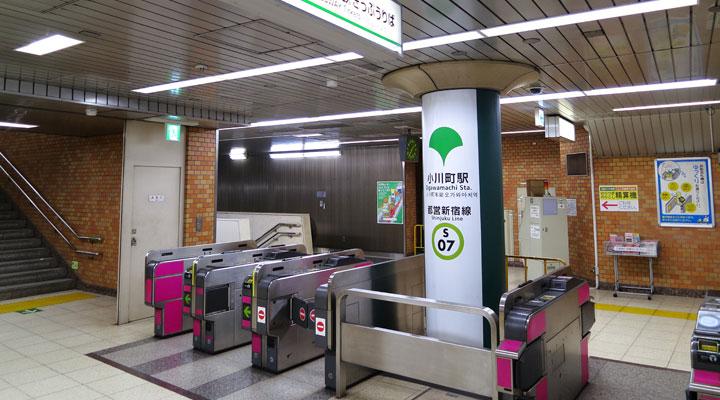 小川町駅イメージ