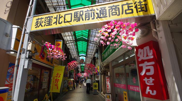 荻窪駅イメージ