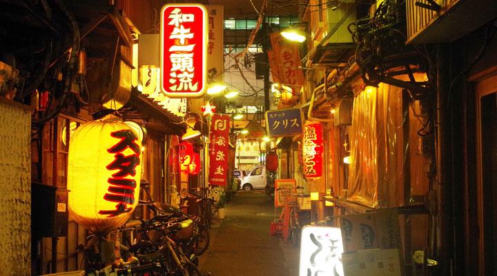 三軒茶屋駅イメージ