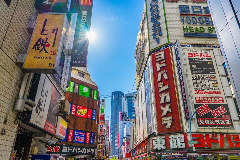 新宿西口駅イメージ