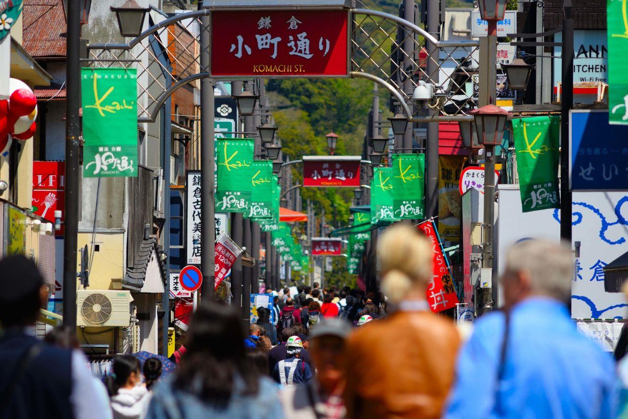 鎌倉駅イメージ