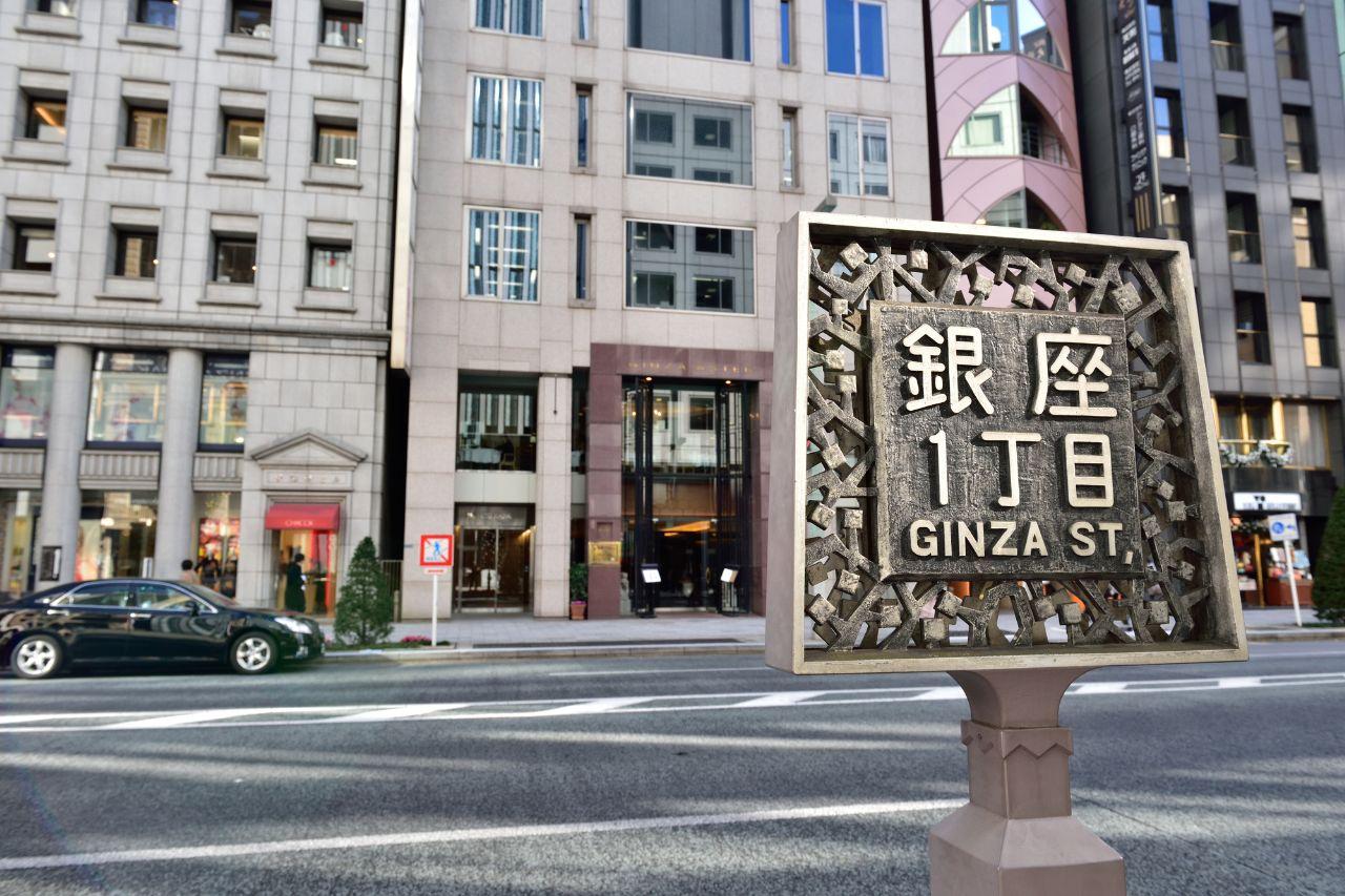 銀座一丁目駅イメージ