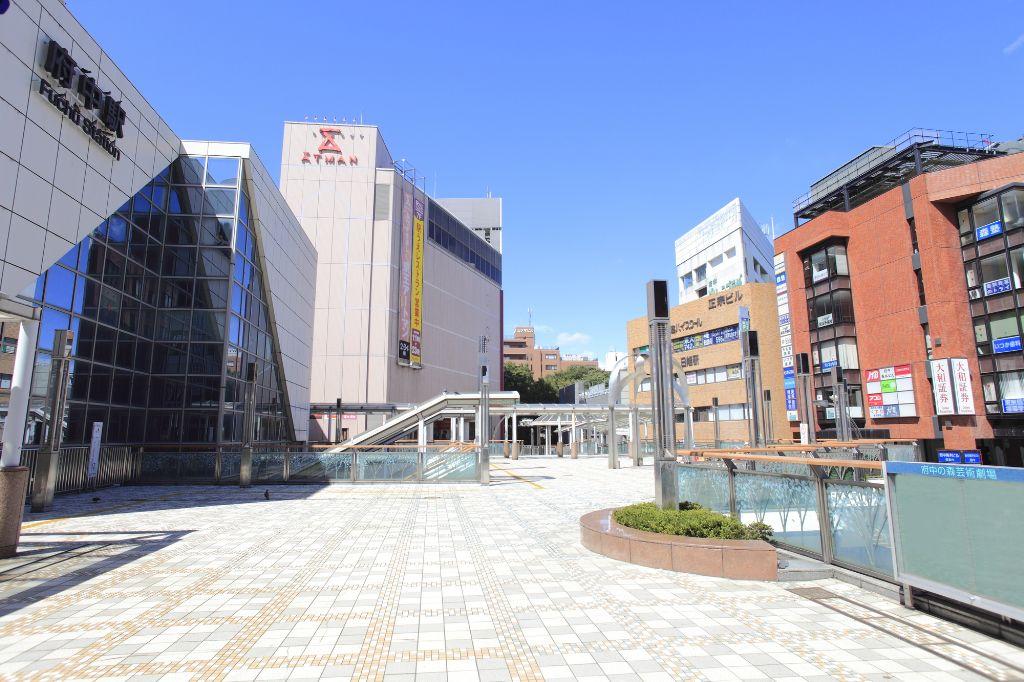 府中駅イメージ
